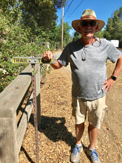 D with trail sign - 1